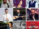 21 Haziran Dünya ALS Farkındalık Günü özel müzik programı